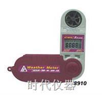 多功能风速仪/风速计AZ8910的