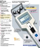 DTMX-500,DTMX-1000 数显张力仪