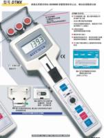 施密特DTMX-2500,DTMX-5000