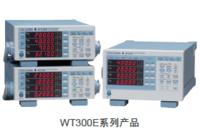横河yokogawa WT333E 数字功率计