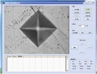 显微硬度计及图像测量系统