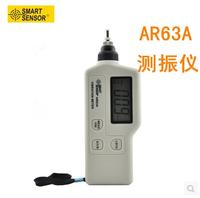 希玛AR63A测振仪