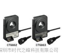 AC/DC电流传感器CT6863