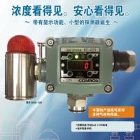 新宇宙KD-12S在线式气体检测仪