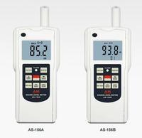 AS-156A声级计分辨率0.1dB、准确度±1dB