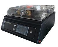 PBQ-200T金相精密平板切割机