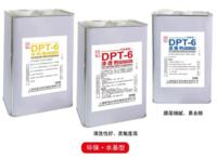 DPT-6着色渗透探伤剂