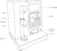 ATSM系列全自动弹簧试验机