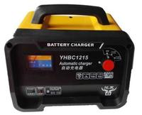 YHBC1215全自动系列蓄电池充电机