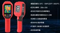 优利德UTi260B手持式红外热成像仪