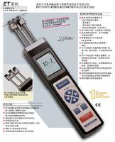 施密特 schmidt ETB-1000数显张力仪