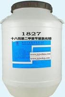十八烷基二甲基芐基氯化銨烷基二甲基芐基氯化銨十八碳季銨鹽