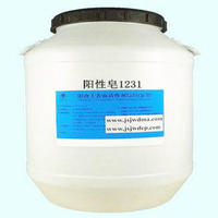 阳性皂1231十二烷基三甲基氯化铵