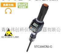 东日数显扭力螺丝刀 STC50CN2-G