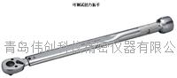 可调试扭力扳手 QFL2000N-MH