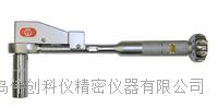 中村扭力扳手 N140MQLK