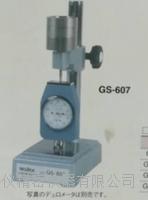 得乐硬度计台座GS-607C GS-607C