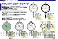 TECLOCK得乐百分表TM-1251 TM-1251
