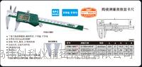 INSIZE陶瓷测量面数显卡尺1193-300AC 1193-300AC