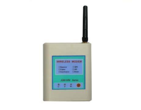 无线温湿度数据收发器